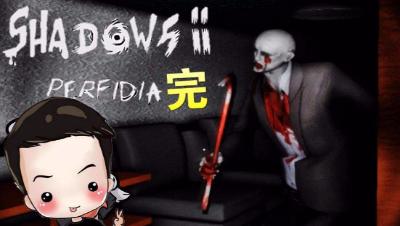 超级搞笑的恐怖游戏-阴影2
