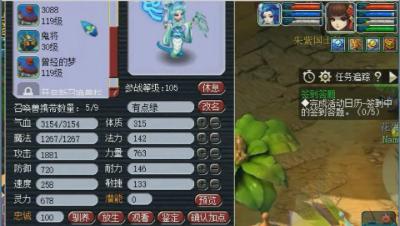 梦幻西游:老王说这组炼妖出鬼将的话就炸了,结果还真的出了!