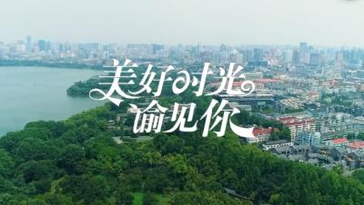 七夕《天谕手游》和《光明大陆》联谊活动的视频新鲜出炉