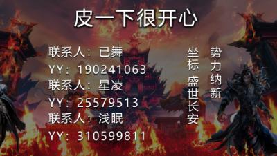 20181028城战视频