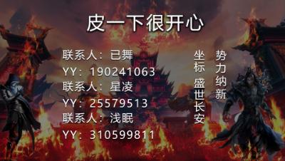 20181104城战