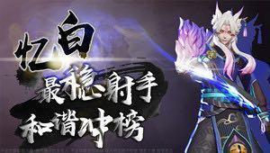 国服前10,江苏第一射手,京都之主