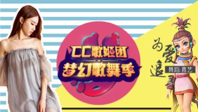 【主播高能团】第六期:真香!刘公子狂立Flag这波收不住了呀