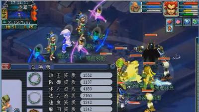 梦幻西游:平民玩家杀副本晒出变异僵尸,老王猜测它的技能被打脸