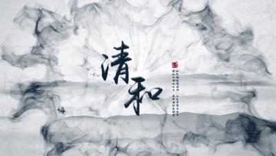 11/18昆仑清和云麓视角