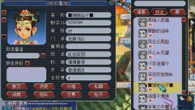 梦幻西游:一个12年前游戏昵称炸了,号主具有超前的互联网思维?