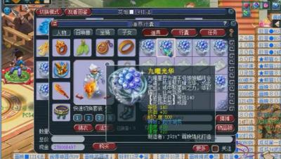 梦幻西游:远洋君鉴定出超级简易戒指,当场惊呼:这是什么东西?