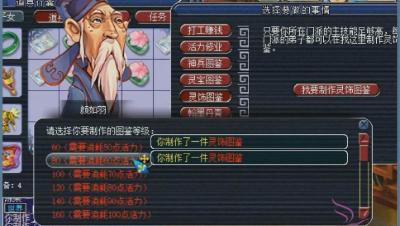 梦幻西游:老王鉴定7个80级戒指,结果只有一个能用!
