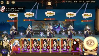 阴阳师:六星鬼切军团vs大蛇超鬼王!感受来自鬼影闪的威力