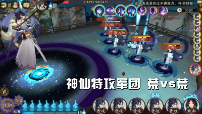 阴阳师:荒总特攻日征战超鬼王