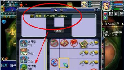 梦幻西游:老王给自己的号3组宝宝回炉,是时候表演真正的技术了