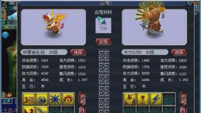 梦幻西游:老王在同一地点同样的操作炼妖,连续出了三次野生宝宝