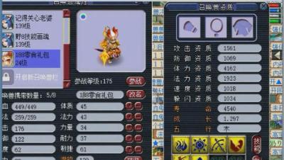 梦幻西游:玩家拿6技能力劈找老王打书,打书小能手就是这么给力