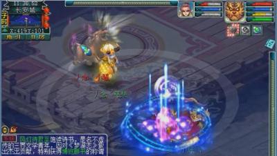 梦幻西游:这个服务器到底有多鬼啊?这样的号都来参加武神坛比赛