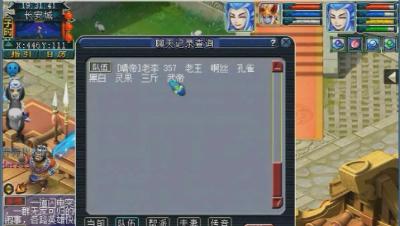梦幻西游:老王列出本届武神坛需要交指挥费的老板,武帝一脸懵逼