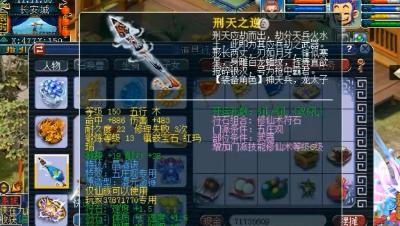 梦幻西游:这个号打开后老王大赞三声,极力想拉入自己的团队