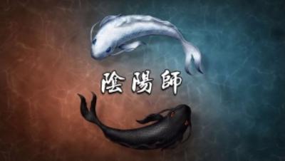 【冰冷解说】阴阳师SP御馔津斗技实况+更新公告解读