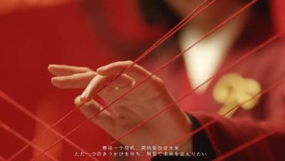 阴阳师大触觉醒创作大赛宣传片