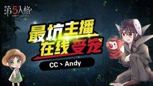 Andy 打你屁屁