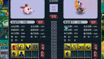 梦幻西游:唯一可以无限回炉的宠,老王连回10次,直接气自闭了!