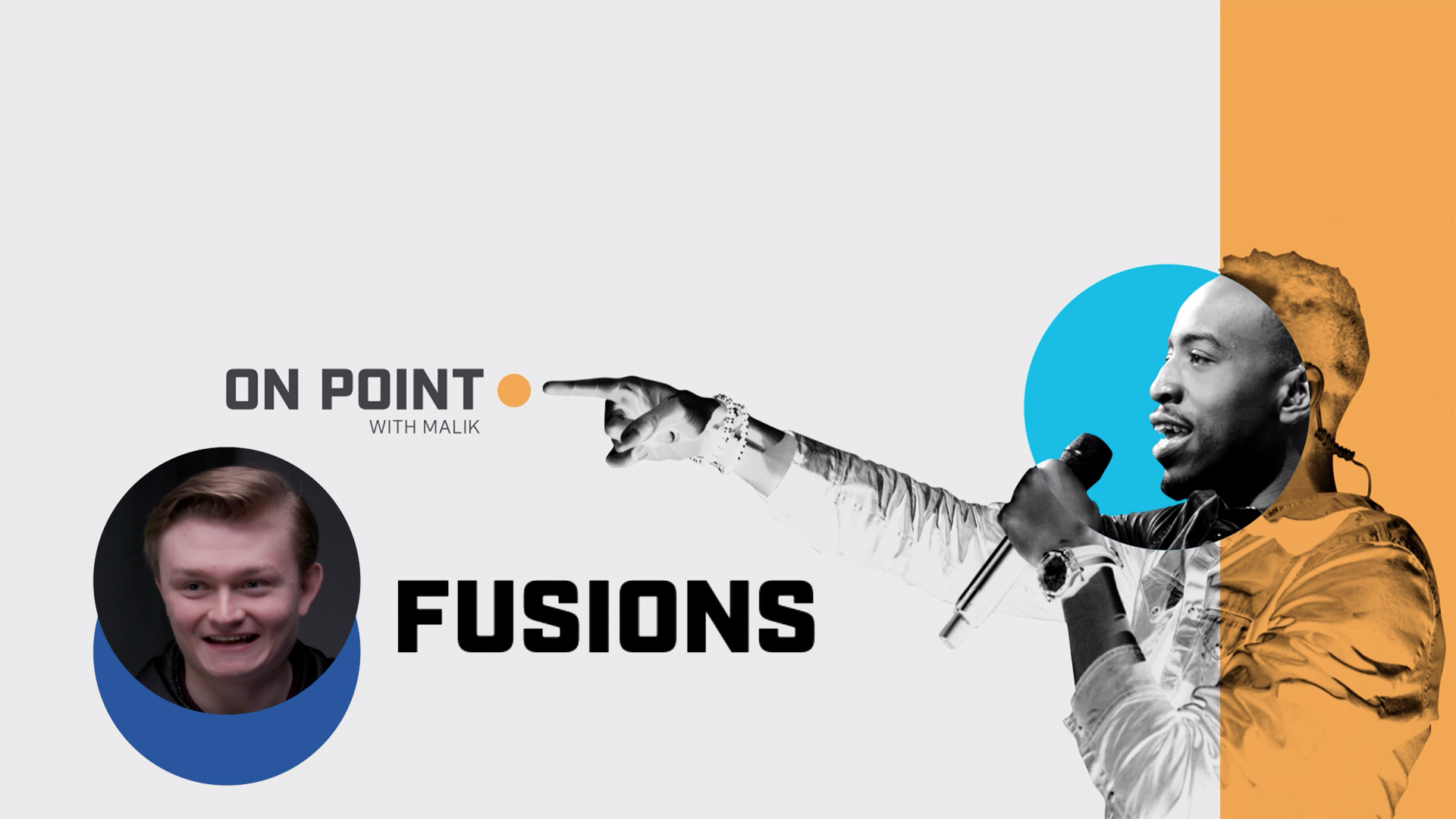 对话Malik:Fusion