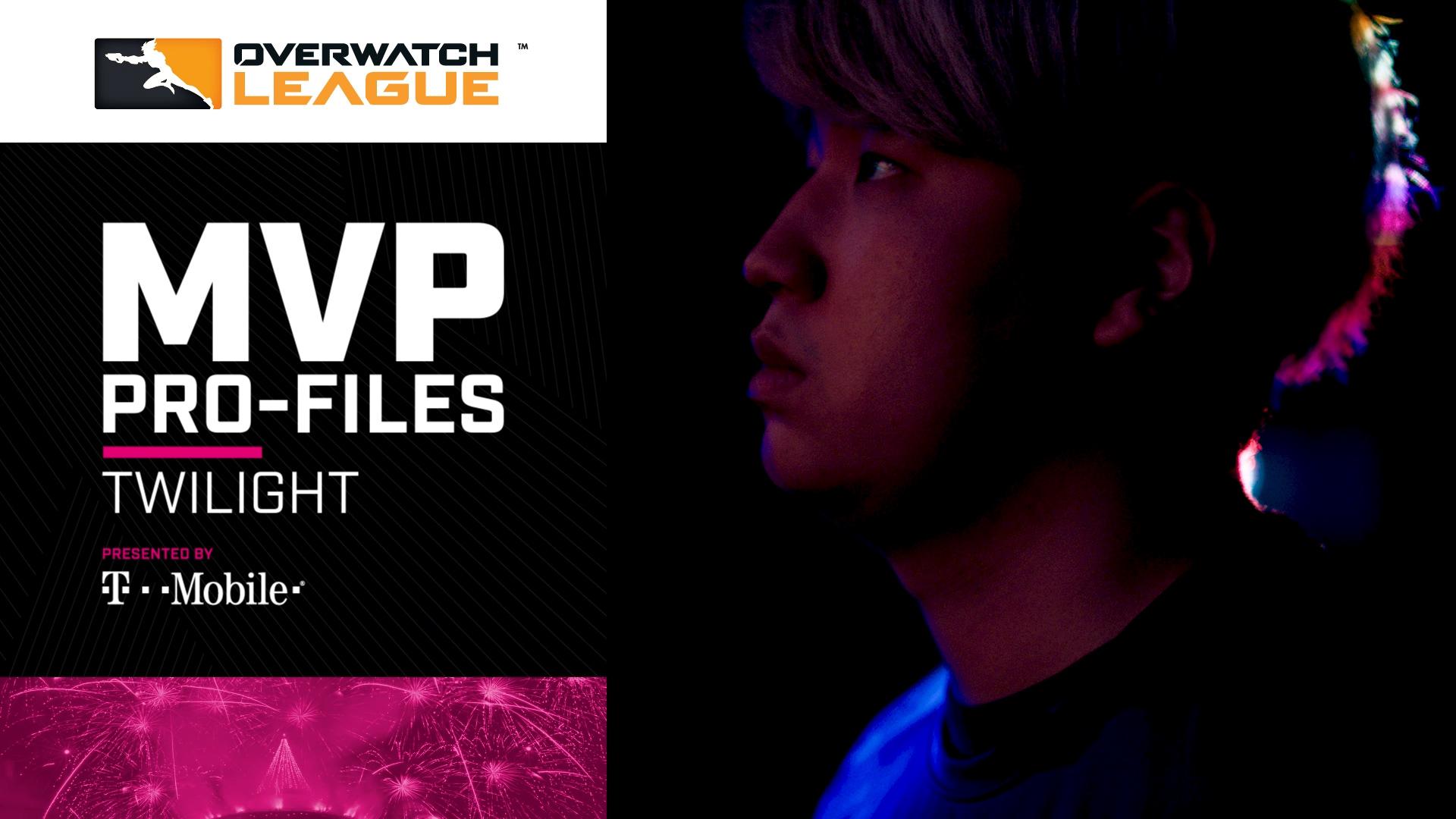 《守望先锋联赛》MVP巡礼:Twilight