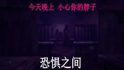 【雾ki】《恐惧之间》Fear surrounds 第五段