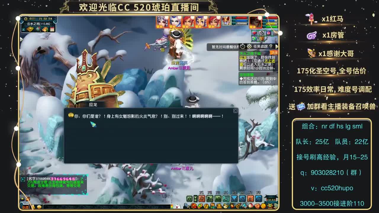 百万化九青狐,995E千亿