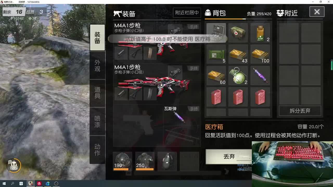 4.强压M4A1