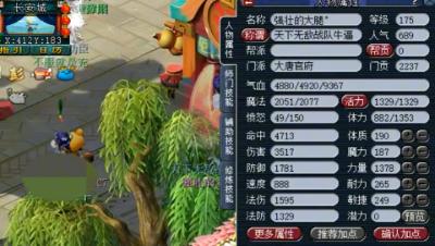 梦幻西游:老王直播取出价值50万化9大唐,如同现场提一辆豪车!