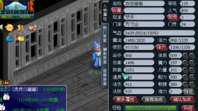 """梦幻西游:没有无级别,全号造价330万?堪称""""129简易天花板""""!"""
