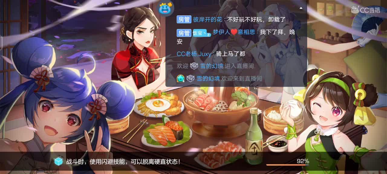 小王:中秋快乐! 第2段